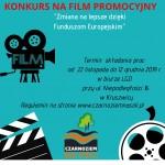 """Konkurs na film promocyjny """"Zmiana na lepsze dzięki Funduszom Unijnym"""""""