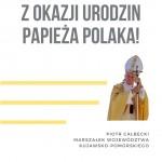 Weź udział w konkursach i świętuj z nami - konkursy z nagrodami finansowymi dla mieszkańców, KGW, OSP, sołectw, spółdzielni i wspólnot, ale też szkół, przedszkoli, itp - LGD Czarnoziem na Soli