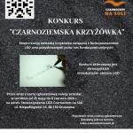 """Konkurs dla mieszkańców obszaru LSR pn.""""CZARNOZIEMSKA KRZYŻÓWKA"""" - LGD Czarnoziem na Soli"""